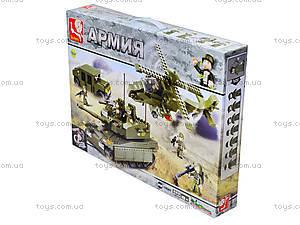 Конструктор для детей «Армия», 683 деталей, M38-B0309, купить