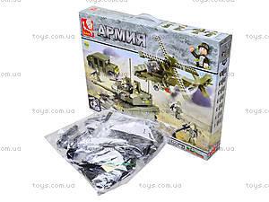 Конструктор для детей «Армия», 683 деталей, M38-B0309, фото