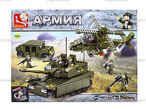 Конструктор для детей «Армия», 683 деталей, M38-B0309, отзывы