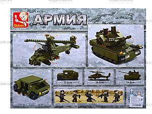 Конструктор для детей «Армия», 683 деталей, M38-B0309, цена