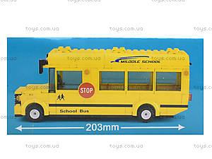 Детский конструктор «Школьный автобус», 218 деталей, M38-B0507, купить