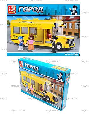 Детский конструктор «Школьный автобус», 218 деталей, M38-B0507