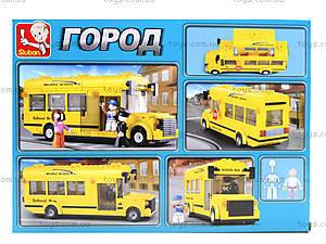 Детский конструктор «Школьный автобус», 218 деталей, M38-B0507, игрушки