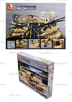 Детский конструктор «Армия», 434 деталей, M38-B0509