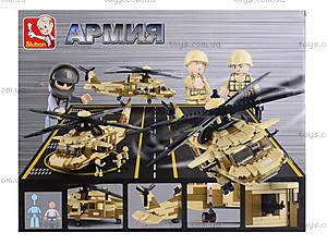 Детский конструктор «Армия», 434 деталей, M38-B0509, цена