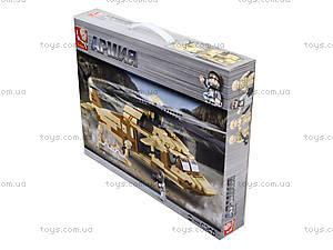 Детский конструктор «Армия», 434 деталей, M38-B0509, игрушки