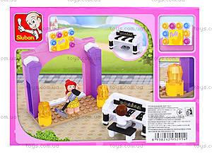 Конструктор для детей «Розовая мечта», 109 деталей, M38-B0521, цена