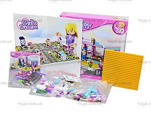 Конструктор для девочек «Розовая мечта», 229 деталей, M38-B0526, фото