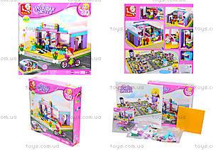 Конструктор для девочек «Розовая мечта», 229 деталей, M38-B0526