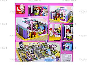 Конструктор для девочек «Розовая мечта», 229 деталей, M38-B0526, отзывы