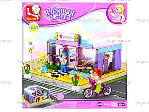 Конструктор для девочек «Розовая мечта», 229 деталей, M38-B0526, цена