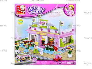 Детский конструктор «Розовая мечта», 282 деталей, M38-B0527, отзывы