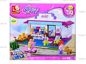 Конструктор для девочек «Розовая мечта», 248 деталей, M38-B0528, отзывы