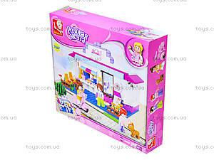 Конструктор для девочек «Розовая мечта», 248 деталей, M38-B0528, цена