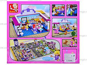 Конструктор для девочек «Розовая мечта», 248 деталей, M38-B0528, игрушки