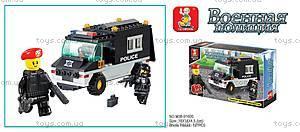 Конструктор «Военная полиция», 127 деталей, M38-B1600, купить