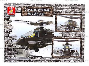 Конструктор детский «Сухопутные войска», 158 деталей, M38-B6200, купить