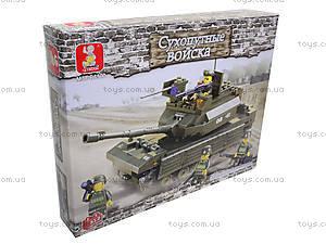 Детский конструктор «Сухопутные войска», 312 деталей, M38-B6500R