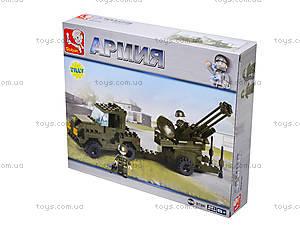 Конструктор «Армия», 221 деталей, M38-B7300, купить