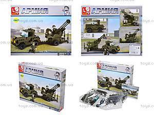 Конструктор «Армия», 221 деталей, M38-B7300