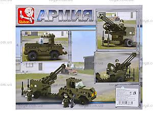 Конструктор «Армия», 221 деталей, M38-B7300, отзывы