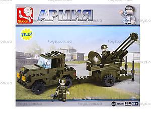 Конструктор «Армия», 221 деталей, M38-B7300, цена