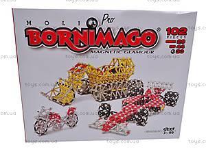 Конструктор магнитный, цветной Bornimago, ML102P, отзывы