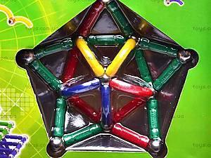 Конструктор магнитный детский, R685A, цена