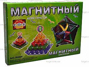Конструктор магнитный детский, R685A, игрушки
