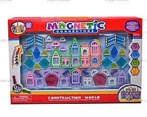 Конструктор «Магнитный домик», 129 деталей, AQ-85, игрушки