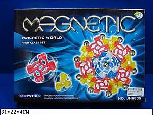 Конструктор магнитный Magnetic World, JH6835C