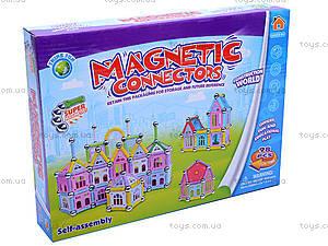 Конструктор магнитный «Замок», 98 деталей, AQ-90