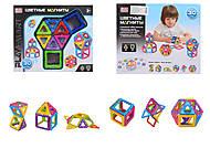 Конструктор магнитный, 30 цветных деталей, 2427, детские игрушки