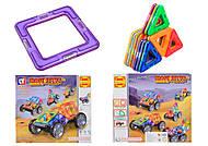 Интересная магнитная игрушка из 32 деталей, LT3001, цена