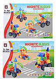 Магнитная игрушка-конструктор, 8032, цена