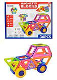 Магнитная игрушка-конструктор, 36 деталей, C336, фото