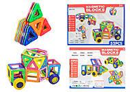 Магнитная игрушка из 36 деталей, C352, игрушки