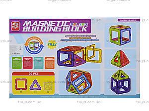 Детский конструктор магнитный для малышей, 3701, детские игрушки