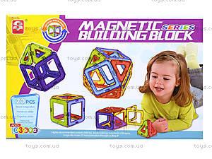 Детский конструктор магнитный для малышей, 3701, магазин игрушек