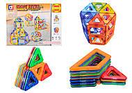 Магнитная игрушка из 46 деталей, LT1002, toys.com.ua