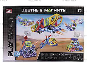 Магнитный конструктор «Цветные магниты», 2429, отзывы
