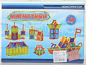 Увлекательный магнитный конструктор, AQ-125, детские игрушки