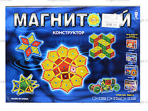 Игровой конструктор магнитный, R6813A, отзывы