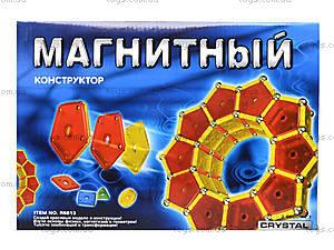 Игровой конструктор магнитный, R6813A, цена