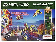 Конструктор Magplayer магнитный набор 112 элементов, MPB-112, интернет магазин22 игрушки Украина