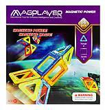 Конструктор Magplayer магнитный набор 14 элементов, MPB-14