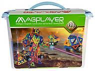 Конструктор Magplayer магнитный набор 198 элементов, MPT-198, детские игрушки