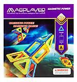 Конструктор Magplayer магнитный набор 20 элементов, MPA-20, фото
