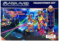 Конструктор Magplayer магнитный набор 218 элементов, MPA-218, игрушка