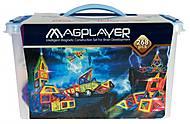 Конструктор Magplayer магнитный набор 268 элементов, MPT-268, оптом